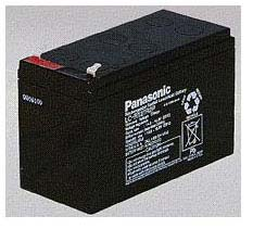 Battery backup for ICS
